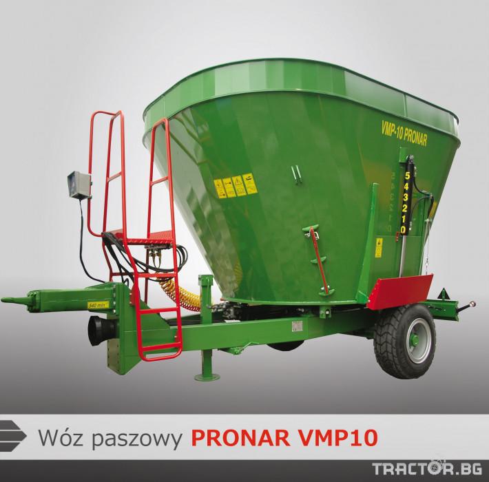 Машини за ферми PRONAR фуражосмесител VMP 10 0 - Трактор БГ